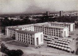 Léopoldville siège administratif du gouvernement général  Inforcongo 1958