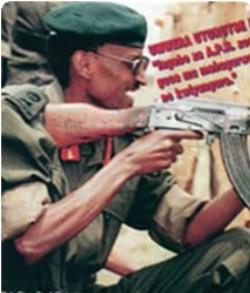 http://www.echosdafrique.com/wp-content/uploads/2011/05/Kurasa_kagame_S.png